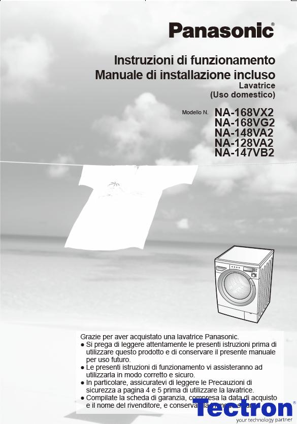 jetsort operation manual